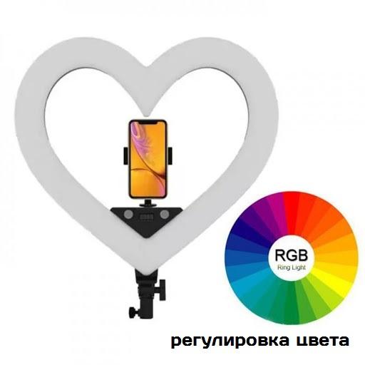 Кольцевая лампа 48 см в виде сердца