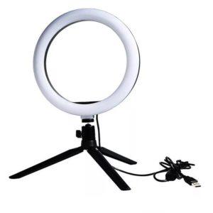 Настольная кольцевая лампа 26 см 20 ватт
