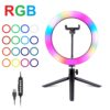 Кольцевая лампа MJ 26 Настольная RGB разноцветная