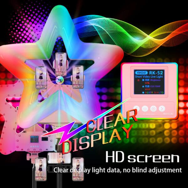 Кольцевая лампа звезда RK-52 RGB с ЖК экраном