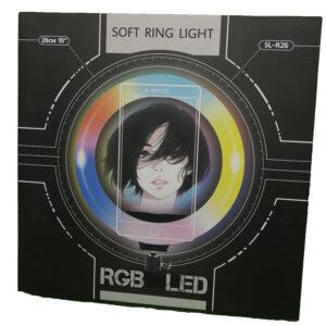 Настольная-SL-R26-RGB-кольцевая-лампа-мультиколор