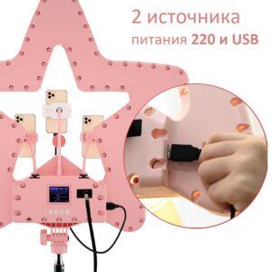 Разноцвветная RK-51 RGB кольцевая лампа с USB