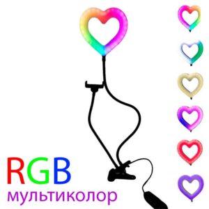 Кольцевая-лампа-Мини-Сердце-RGB-много-режимов