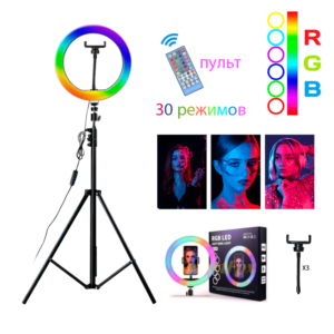 Кольцевая-лампа-MJ36-с-пульто-и-штативом-мультиколор